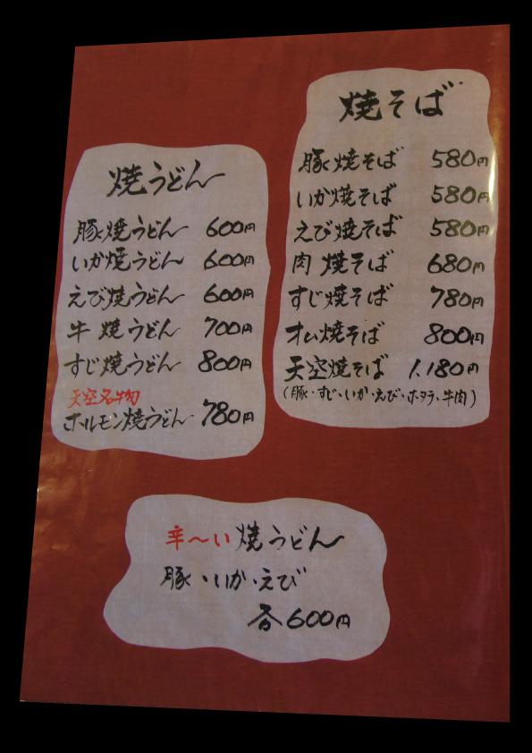 banner-menu10