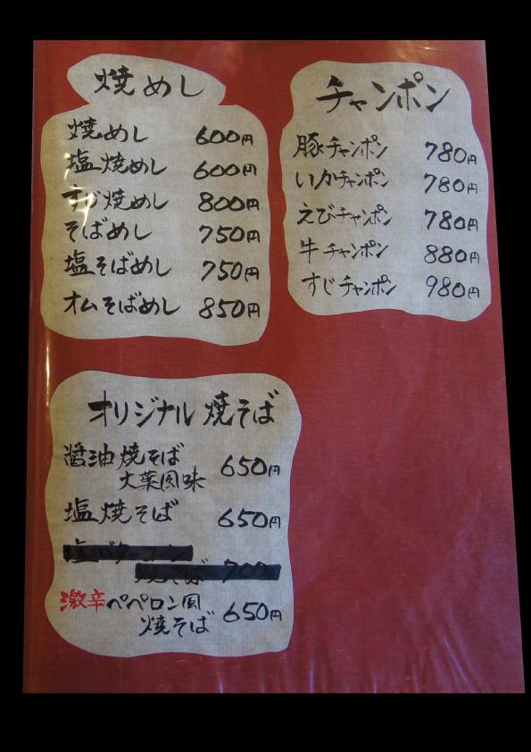 banner-menu11