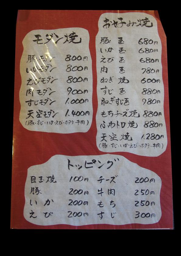 banner-menu12
