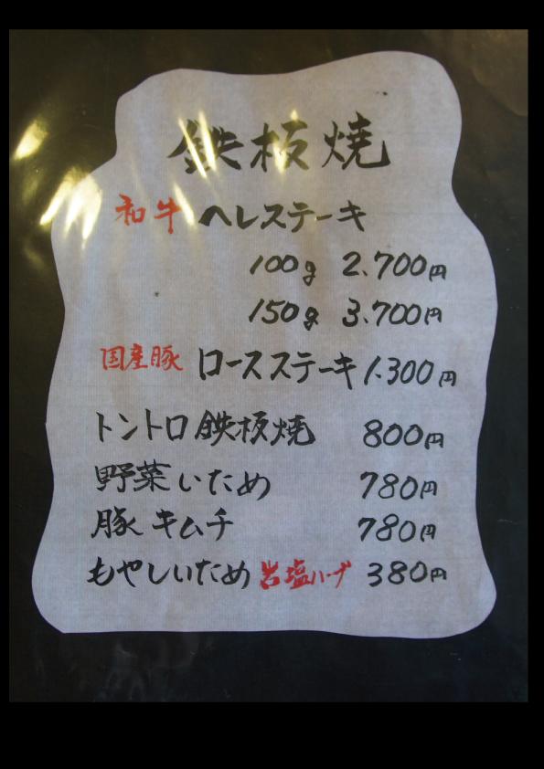 banner-menu9